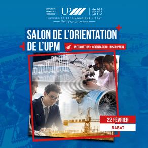 Salon de l'orientation de l'UPM à Rabat - Samedi 22 février