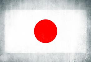 Bourses d'études aux cycles de Master et Doctorat au Japon 2021-2022
