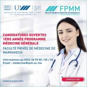Concours Médecine - Faculté Privée de Médecine de Marrakech