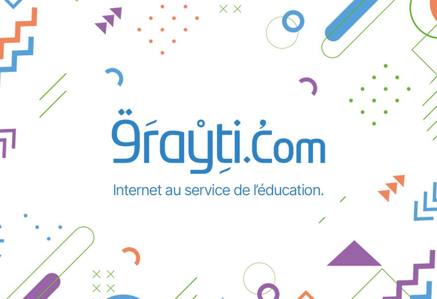 Annonces de concours au Maroc - 9rayti Com